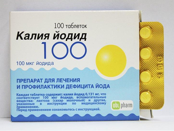 Калия йодид — лекарство для глаз. Портал vseozrenii — все про ...
