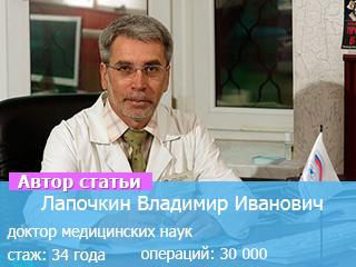 Ответы Mail Ru: Зрение ДЛЯ хирурга