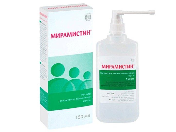 мирамистин для профилактики оральных инфекций
