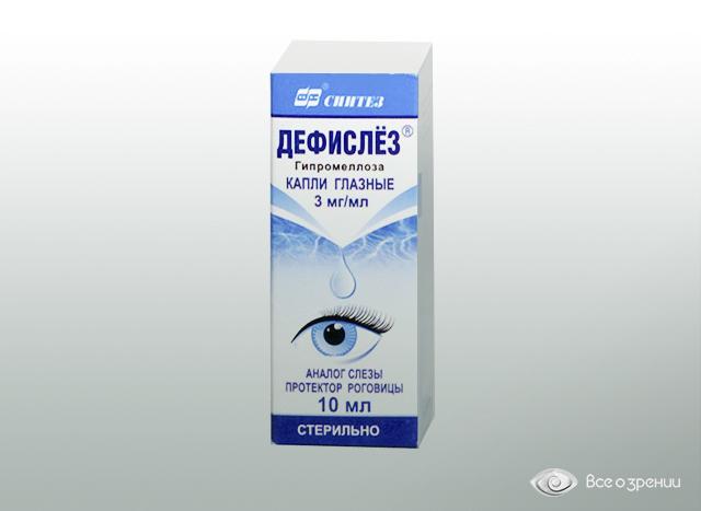 лекарство от аллергии фликсоназе цена