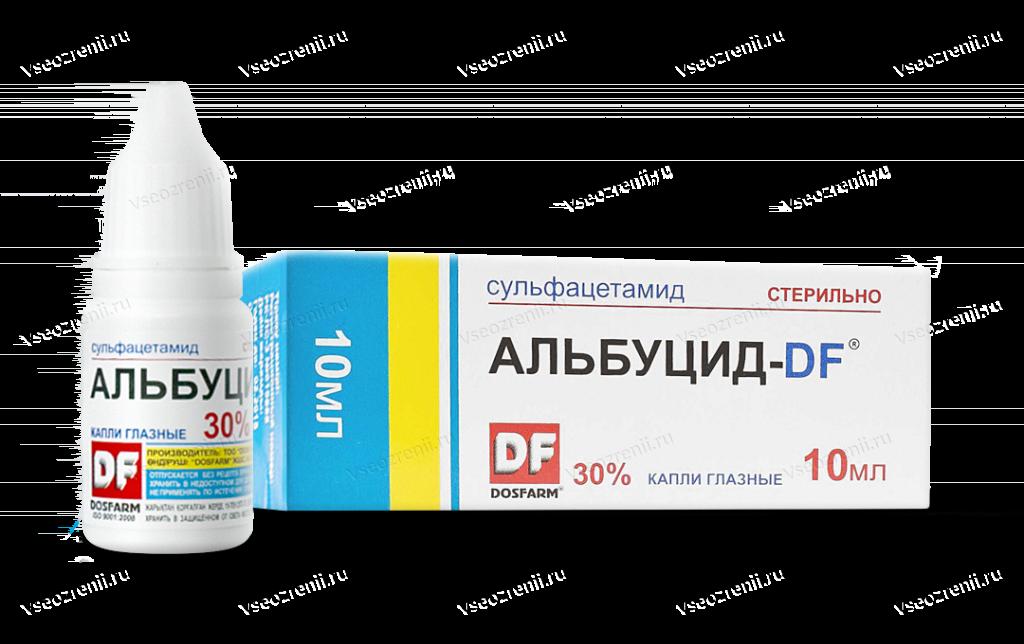 Альбуцид глазные капли инструкция цена keibiloran73520.