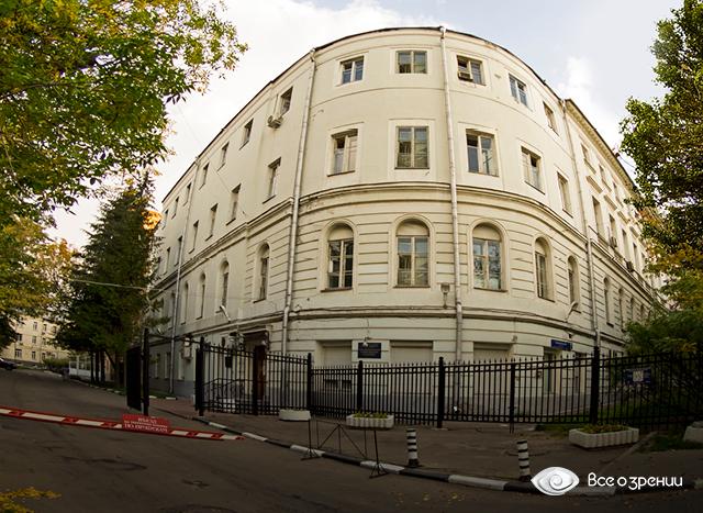 Адрес дорожной клинической больницы саратов