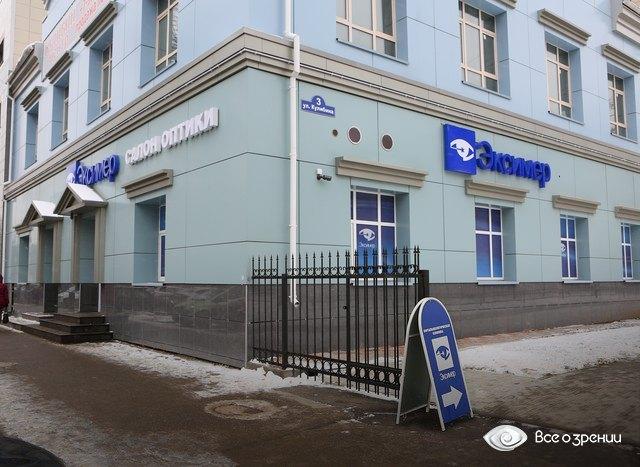 Новое зрение офтальмологическая клиника нижний новгород