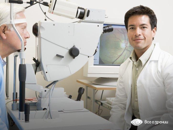 осмотр офтальмолога при помутнении в глазах