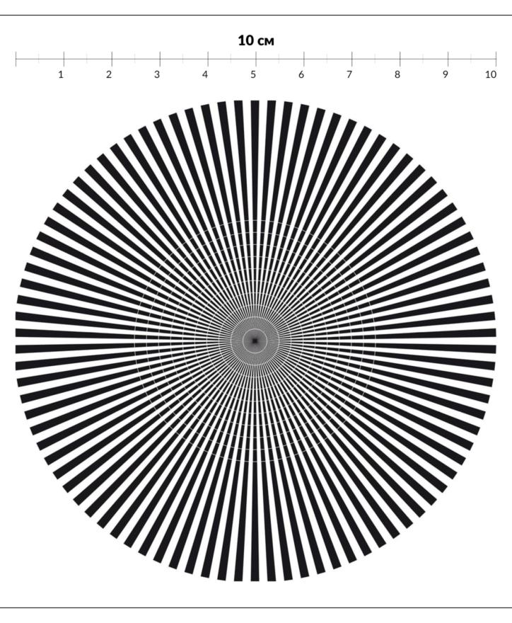 11 глазное давление