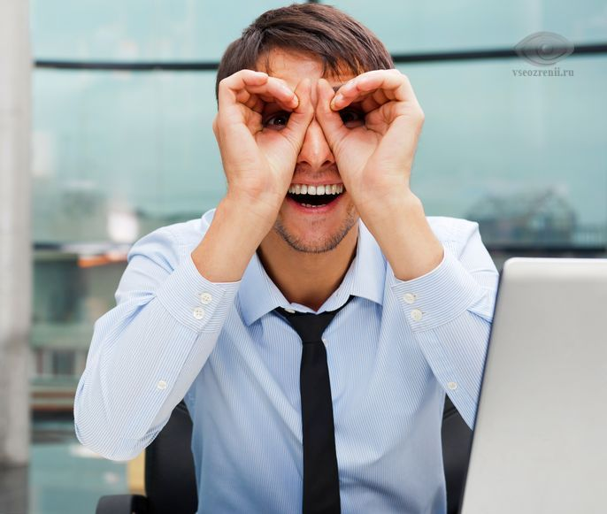 яркость и контраст при компьютерном зрительном синдроме